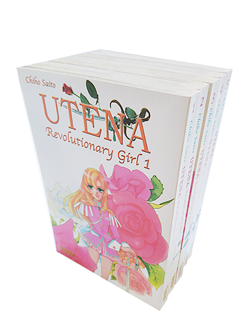 Utena - Revolutionary Girl Band 1-5