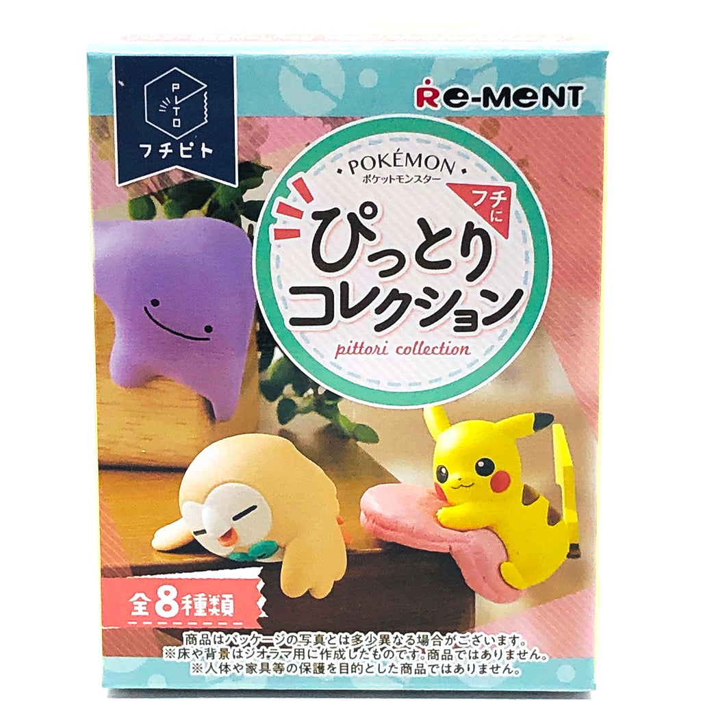 Pokémon - Pittori Collection Figuren - J-Store Online