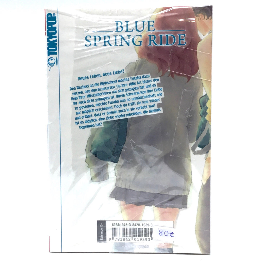 Blue Spring Ride - Band 1-13 (ohne Band 10)