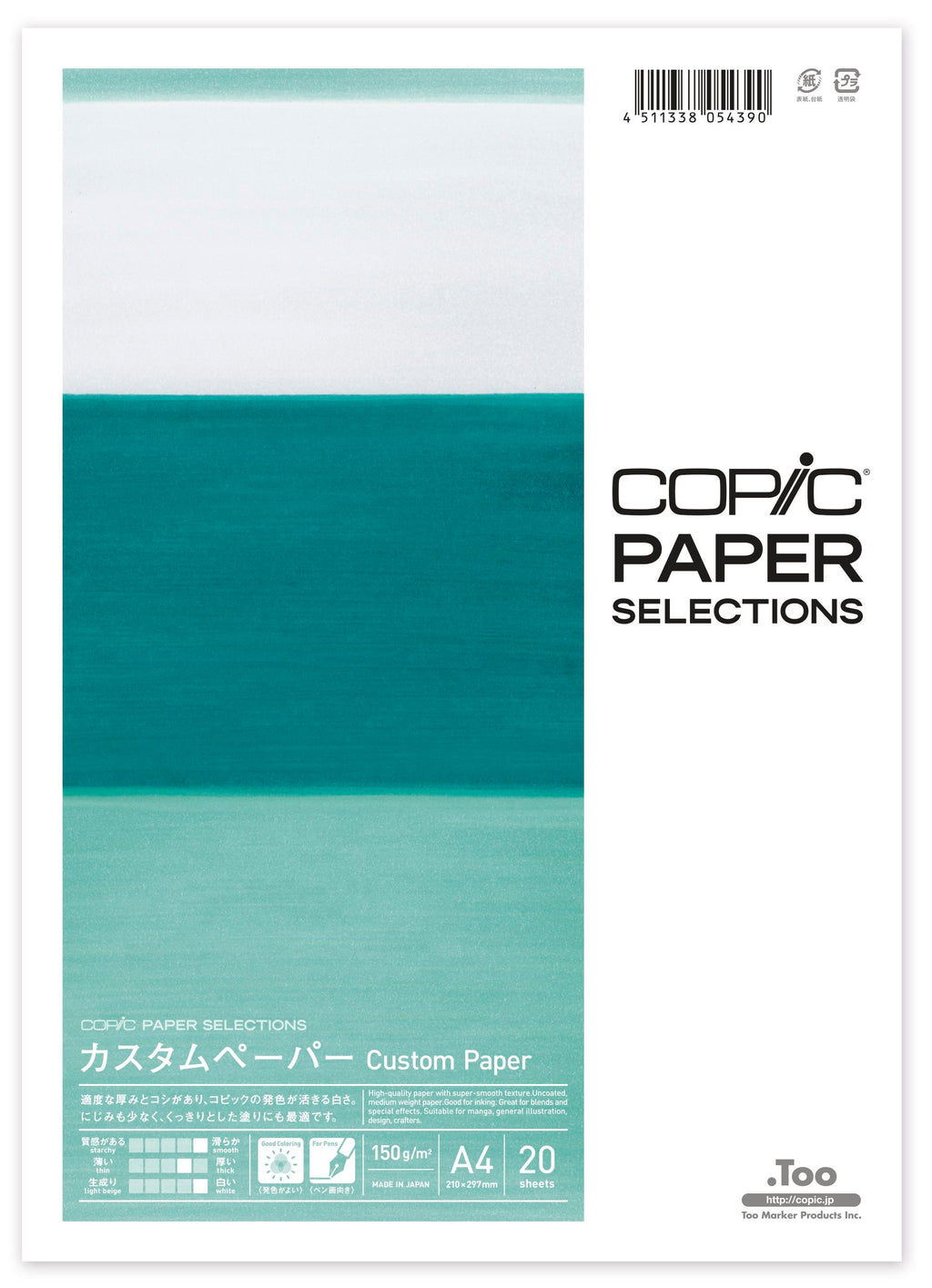 Copic Paper Selections - Custom Paper - 20 Blatt - A4 - 150g/qm