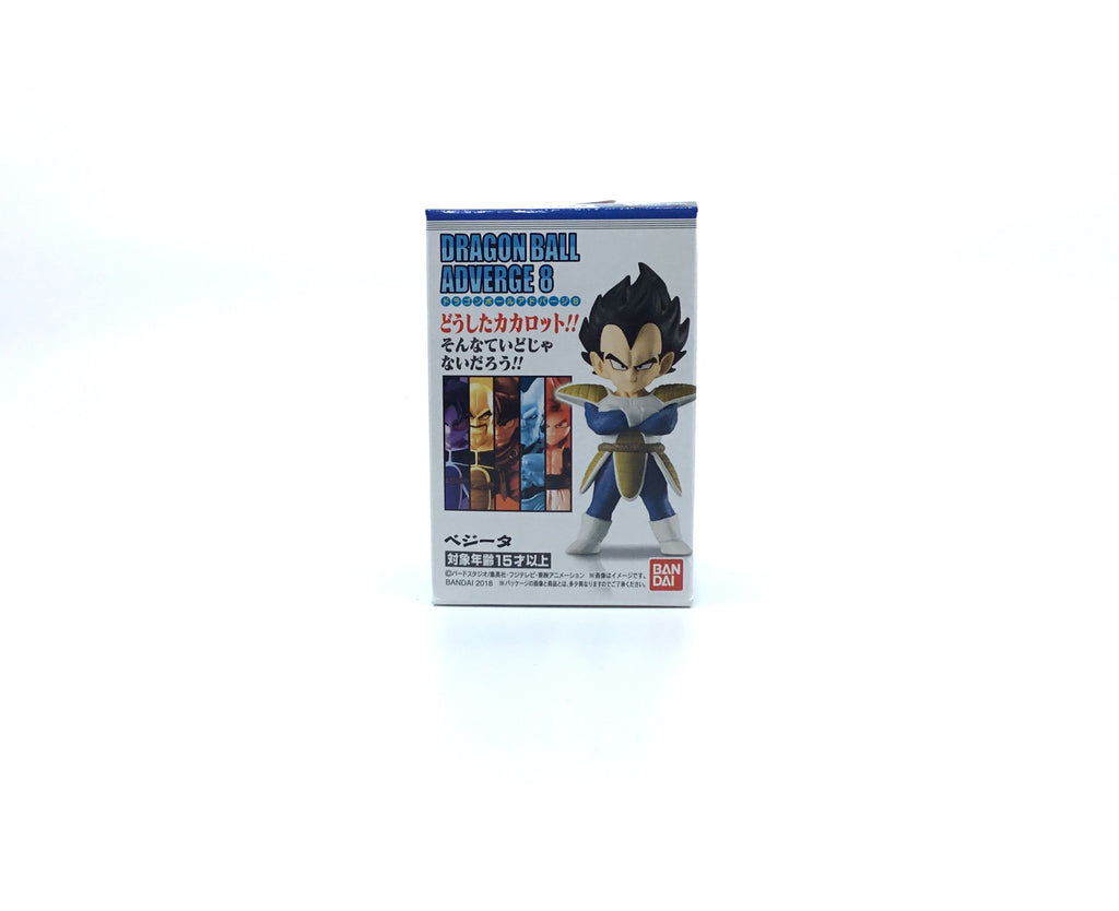 Dragon Ball Adverge 8 Action Figur - Vegeta