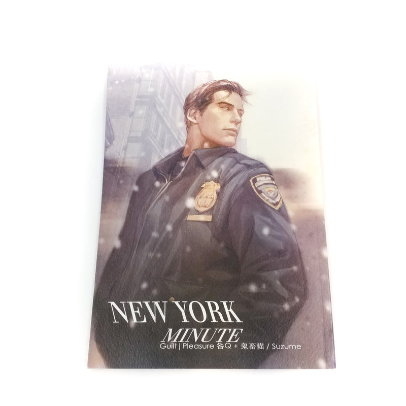 New York Minute - Guilt Pleasure - Manga mit Autogram - J-Store Online