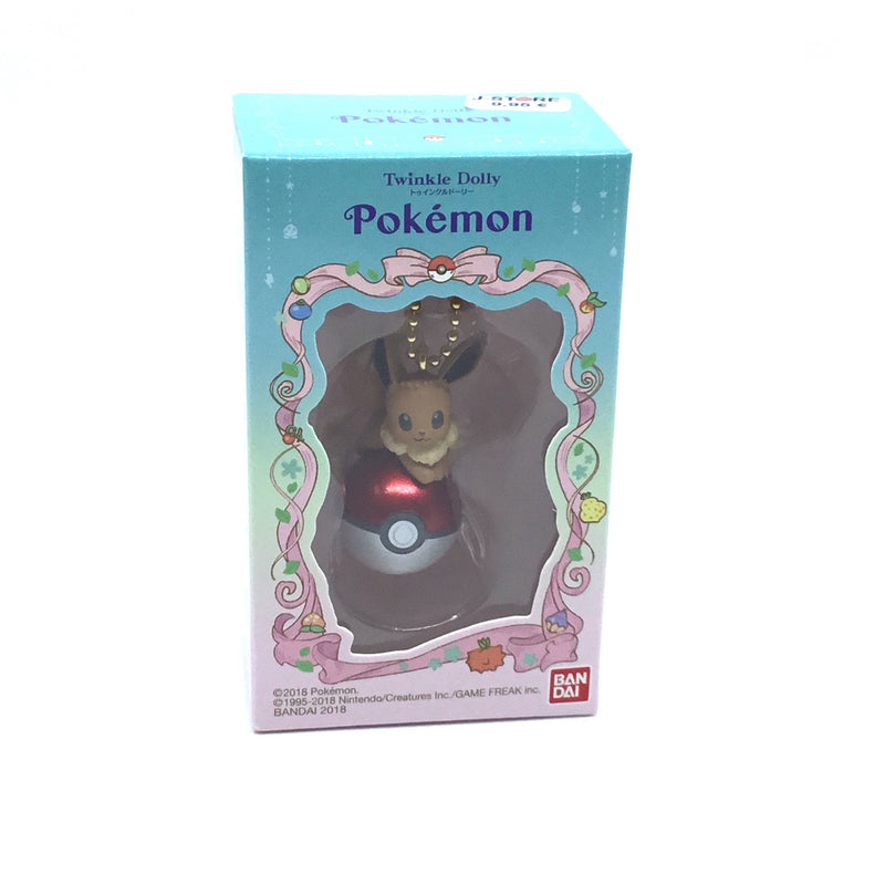 Twinkle Dolly Pokémon Evoli Anhänger-Figur