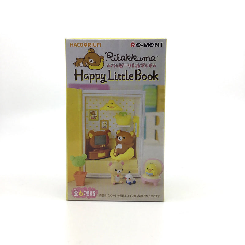 Rilakkuma Happy Little Book