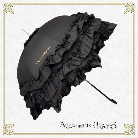 ALICE AND THE PIRATES Rococo Umbrella