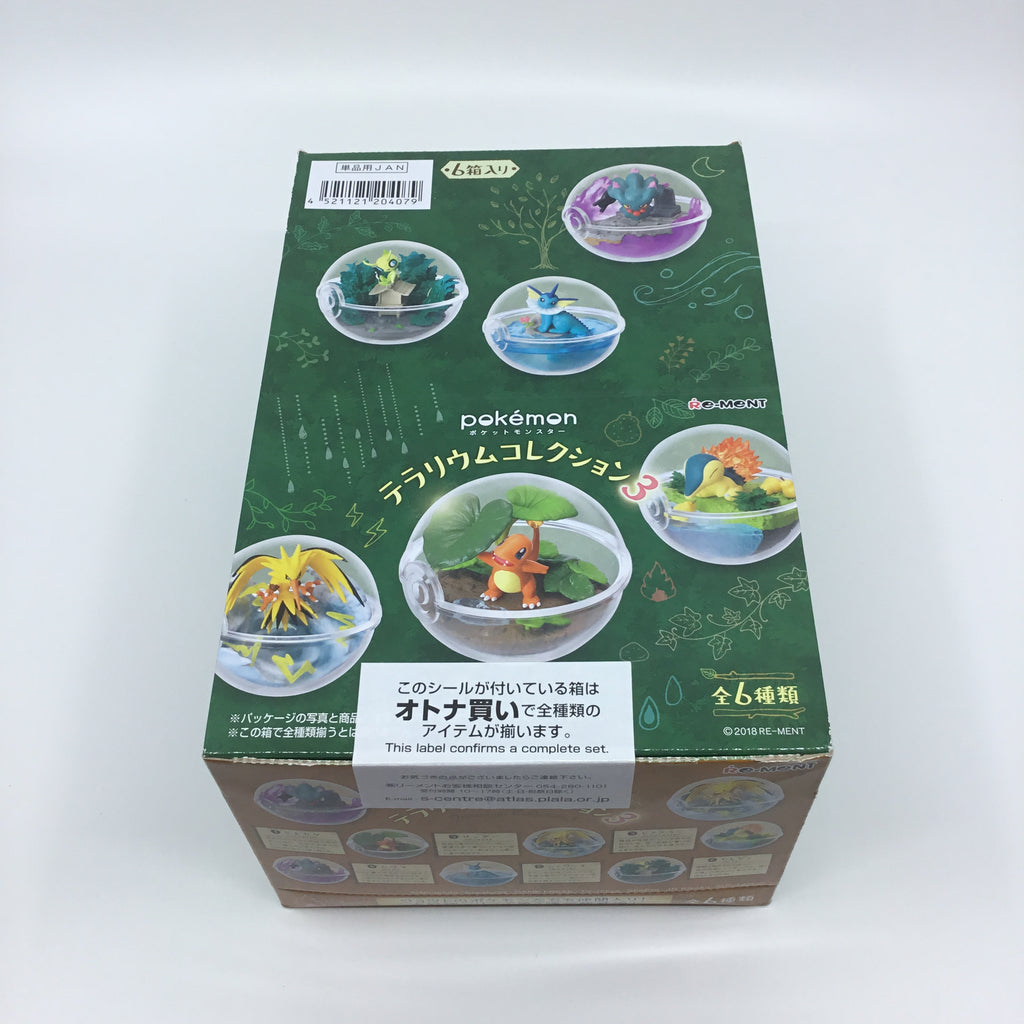 Terrarium Collection 3 Pokémon - Komplett Set