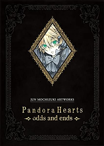 Pandora Hearts, odds and ends - offizielles jap. Artbook