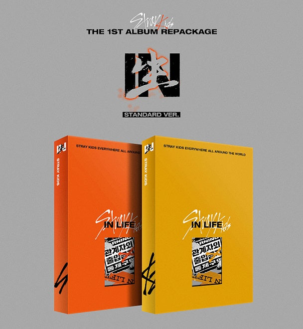 Stray Kids - 生: IN LIFE - Repackage Album Vol. 1 (Standard Edition) - Pre-Order