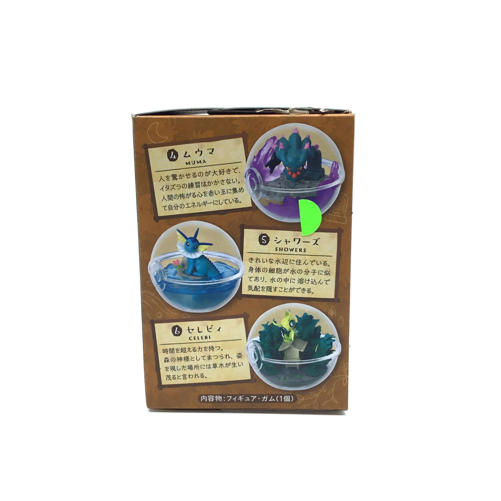Traunfugil - Terrarium Collection 3 Pokémon - J-Store Online