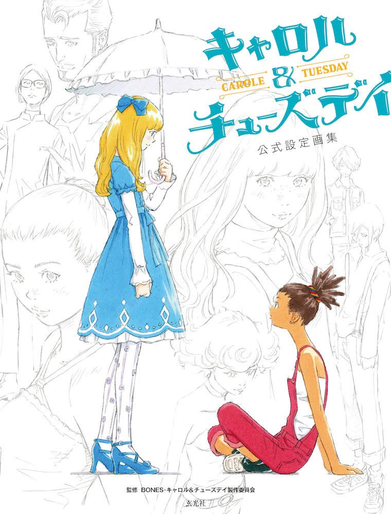 Carole & Tuesday - jap. Artbook