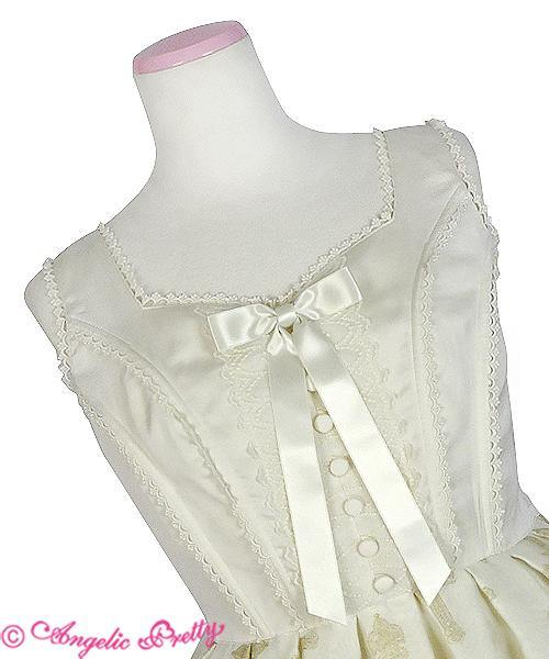 ANGELIC PRETTY - Holy Rosary JSK
