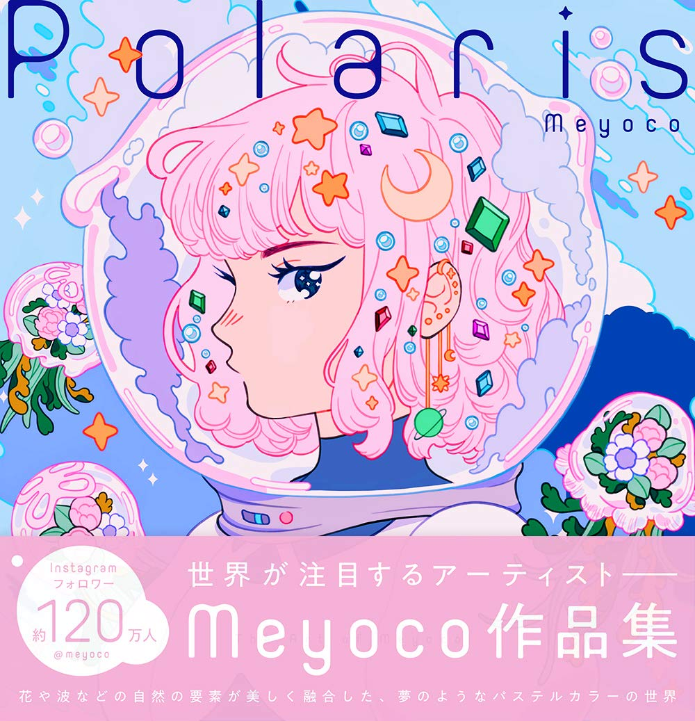 Polaris - Art of Meyoco - jap. Artbook