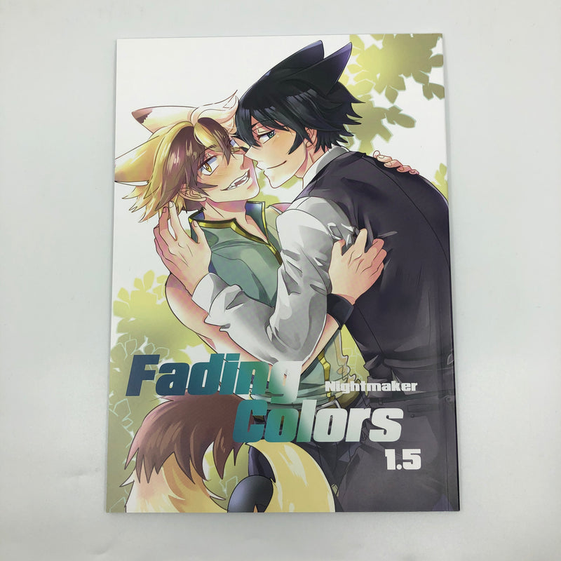 NIGHTMAKER - Fading Colors 1.5 - Manga - SPECIAL AUTOGRAMM