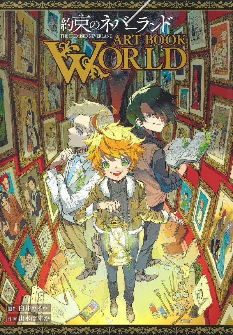 The Promised Neverland - WORLD- Jap. Artbook