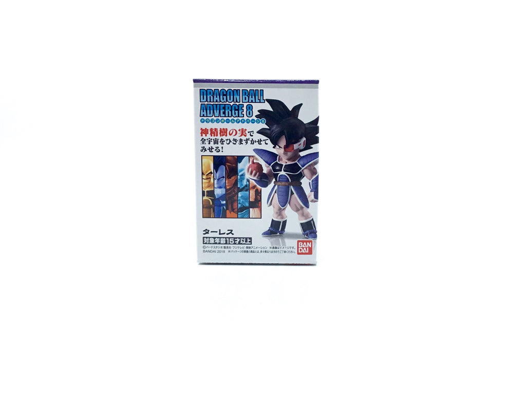 Dragon Ball Adverge 8 Action Figur - Turles - J-Store Online