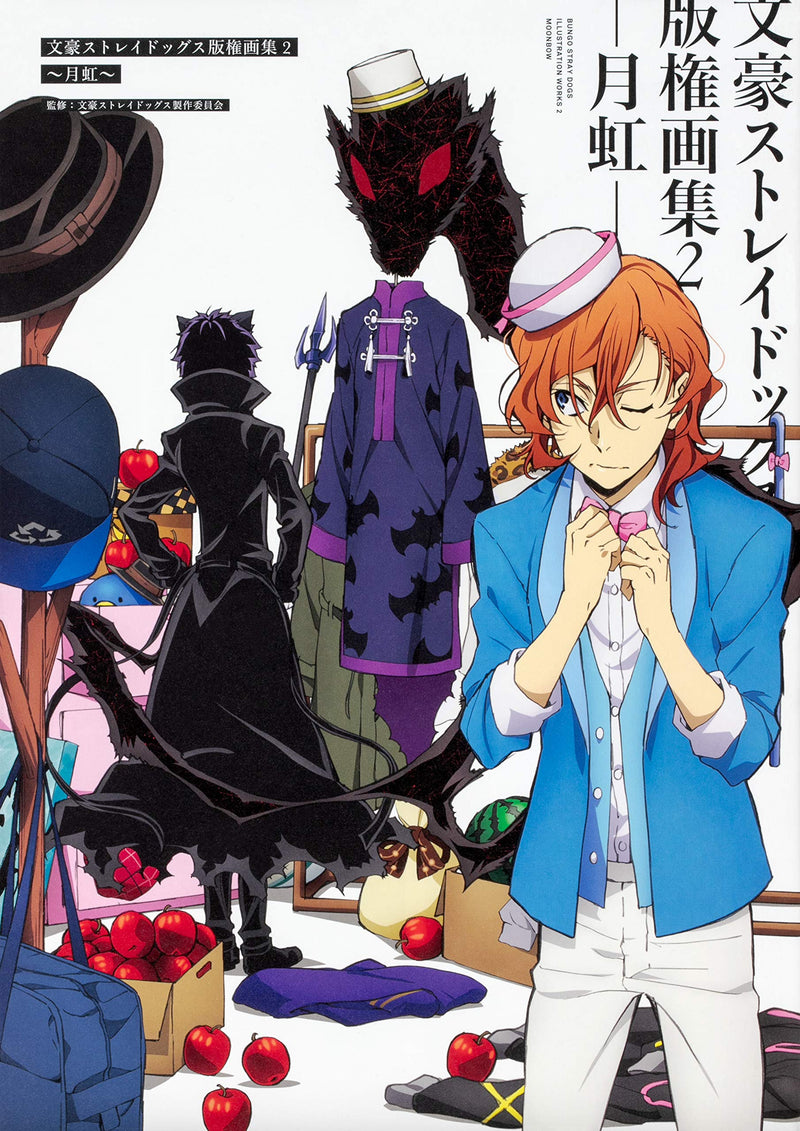 Bungo Stray Dogs - Illustration Works 2 jap. Artbook - J-Store Online