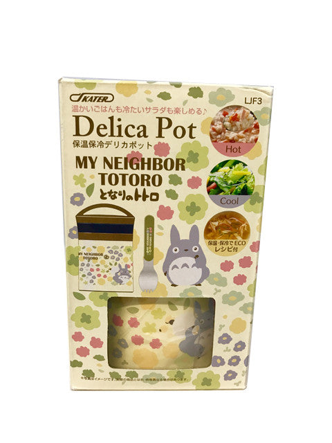 Delica Pot - Bento Thermo Behälter Flasche 300ml - Totoro - J-Store Online