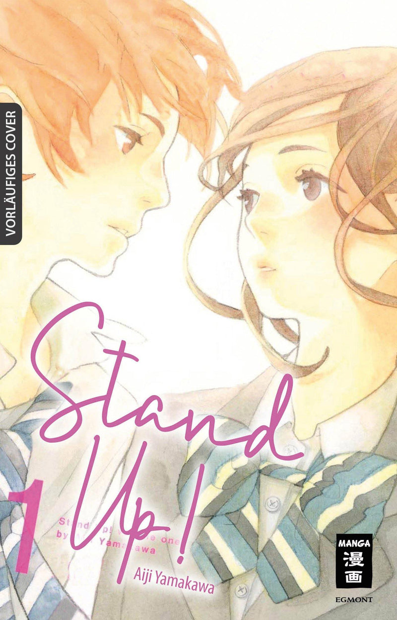 Stand Up! - Band 01