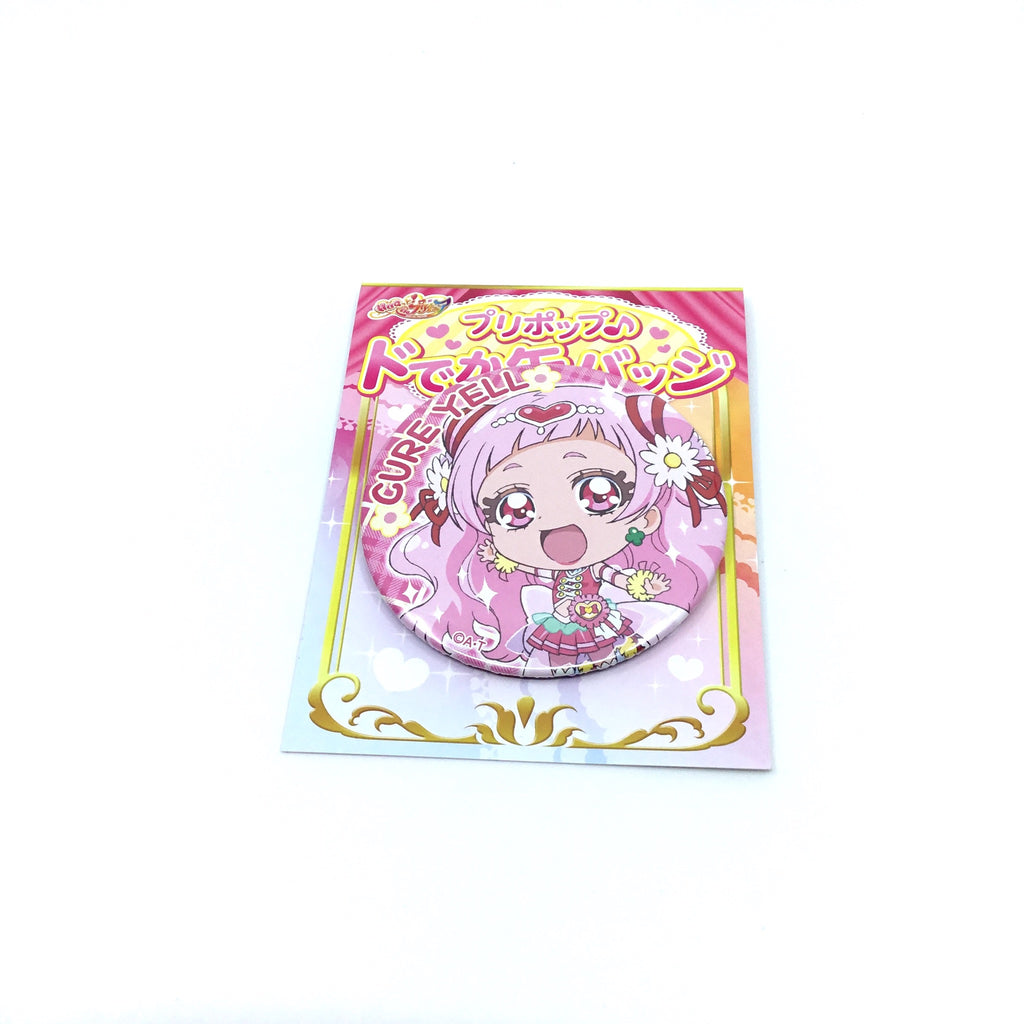 Cure Yello Pin