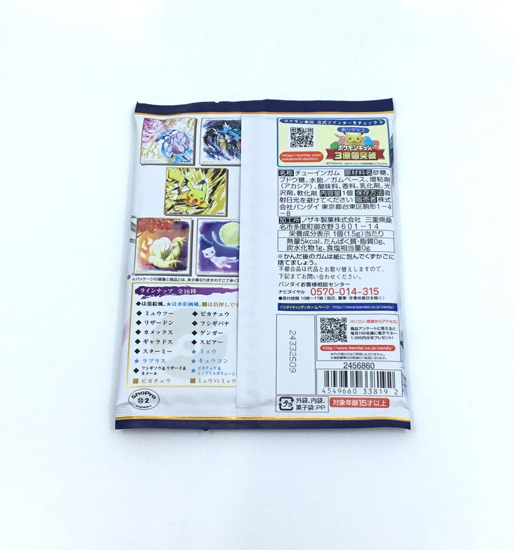 Pokémon - SHIKISHI ART - Box