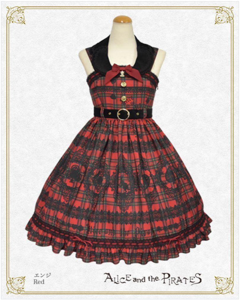 ALICE AND THE PIRATES - Alice's Cards Lace Tartan Check JSK I - J-Store Online