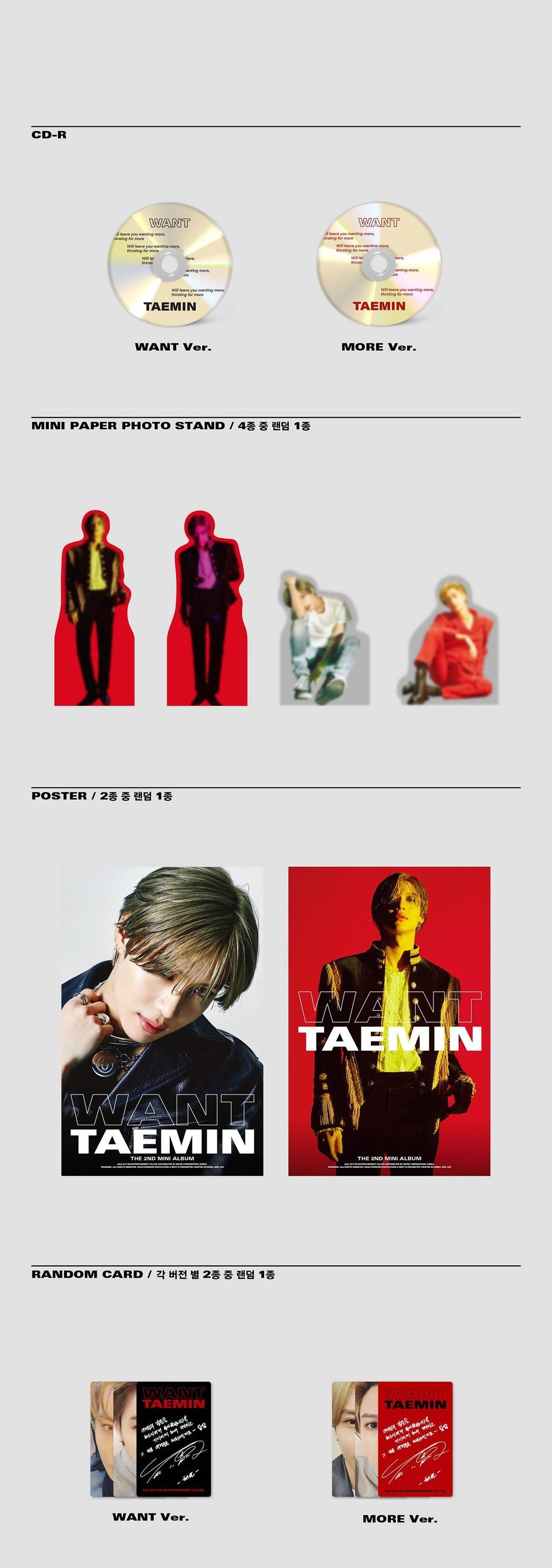 Taemin - Want (2nd Mini Album) - J-Store Online