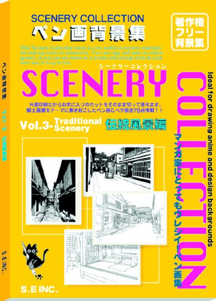 DELETER Scenery Collection - Vol.3 Traditional Scenery