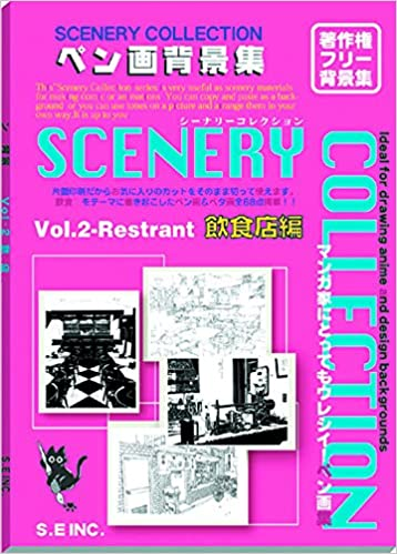 DELETER Scenery Collection - Vol.2 Restaurant