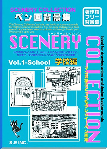 DELETER Scenery Collection - Vol.1 School