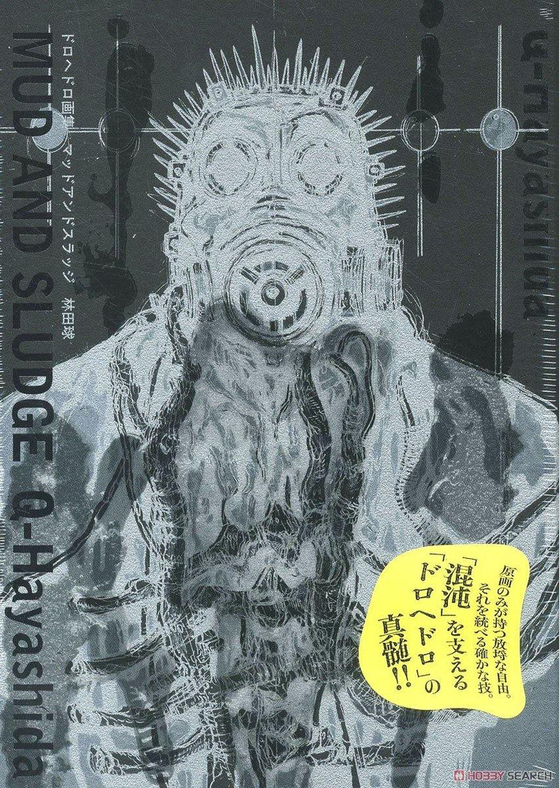 Dorohedoro Art Book - Mud and Sludge - Q-Hayashida - jap. Artbook