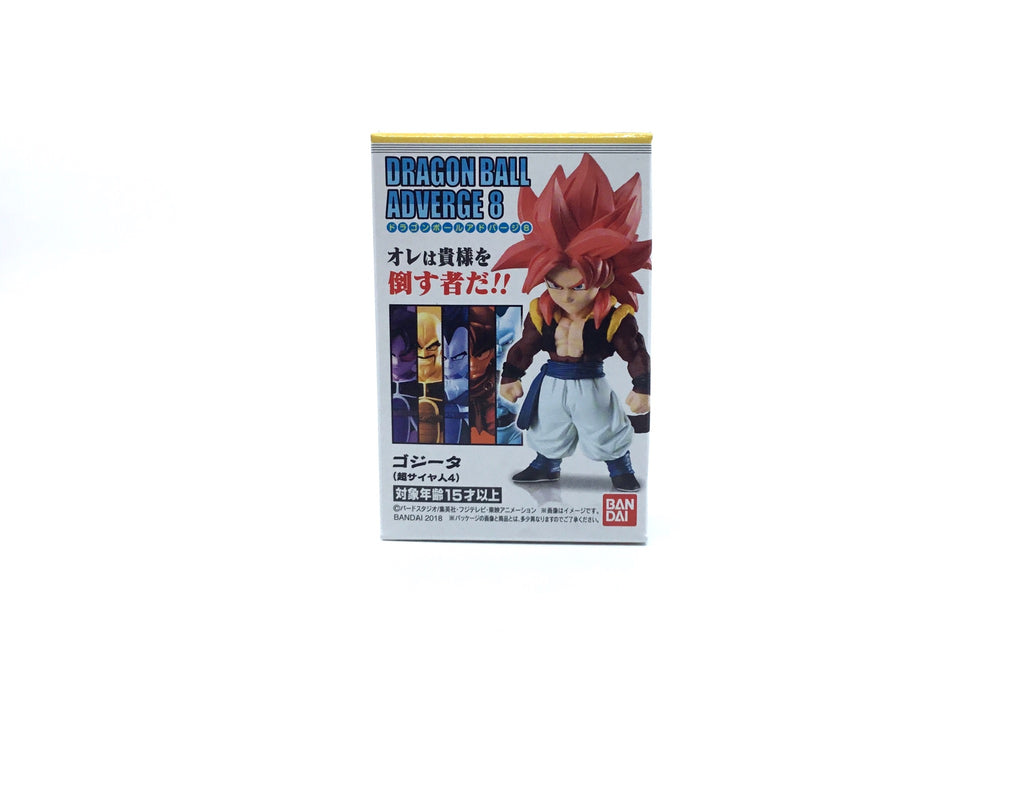 Dragon Ball Adverge 8 Action Figur - Gogeta (Super Saiyan 4)