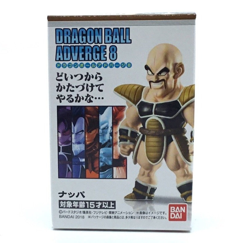Dragon Ball Adverge 8 Action Figur - Nappa - J-Store Online