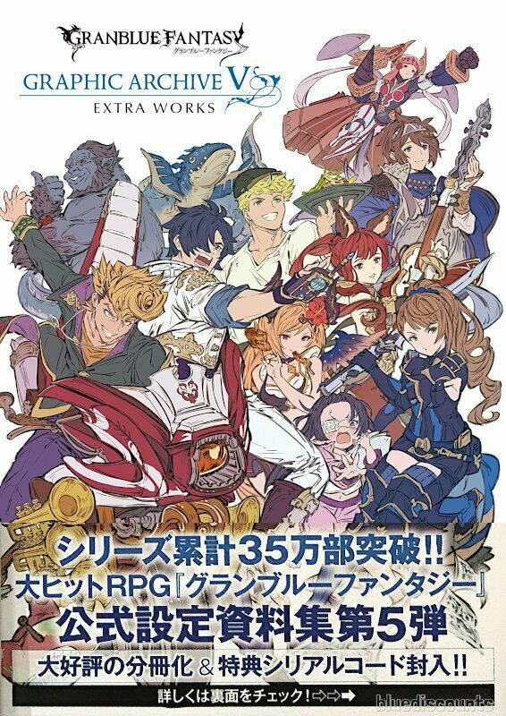 Granblue Fantasy Graphic Archive V 5 EXTRA WORKS Game Art Book Jap - J-Store Online