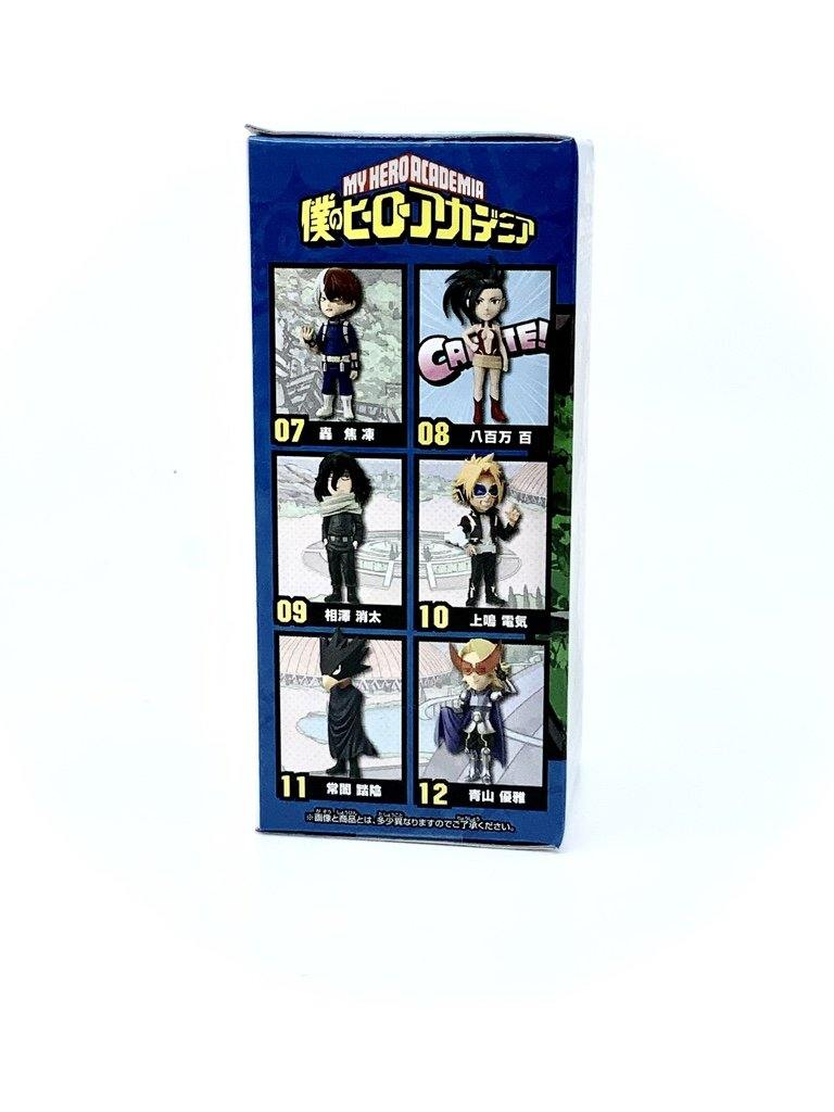 My Hero Academia - PLUS ULTRA - World Collectable Figure Vol. 2