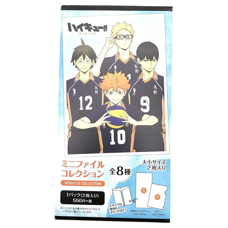 Haikyu !! - Minifile Collection - J-Store Online