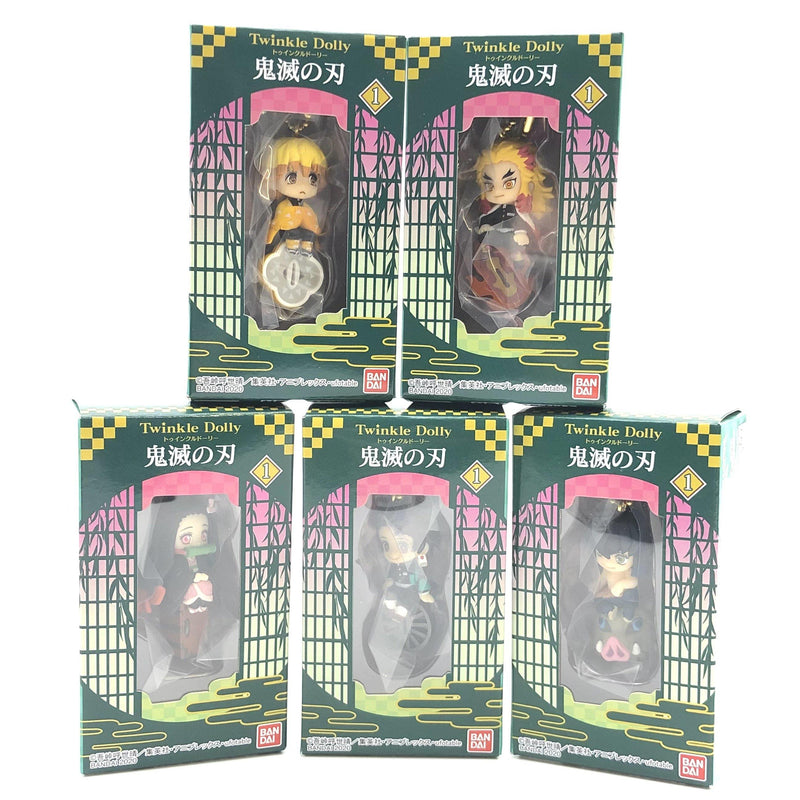 Demon Slayer - Twinkle Dolly Anhänger - J-Store Online