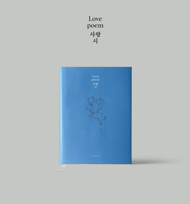 IU - Love Poem - 5th Mini Album
