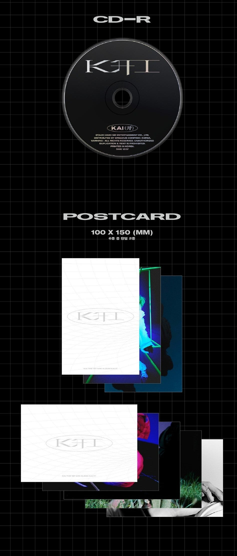 Kai - KAI (1st Mini Album)