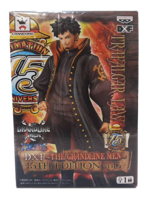 One Piece - Trafalgar Law - Figur - J-Store Online