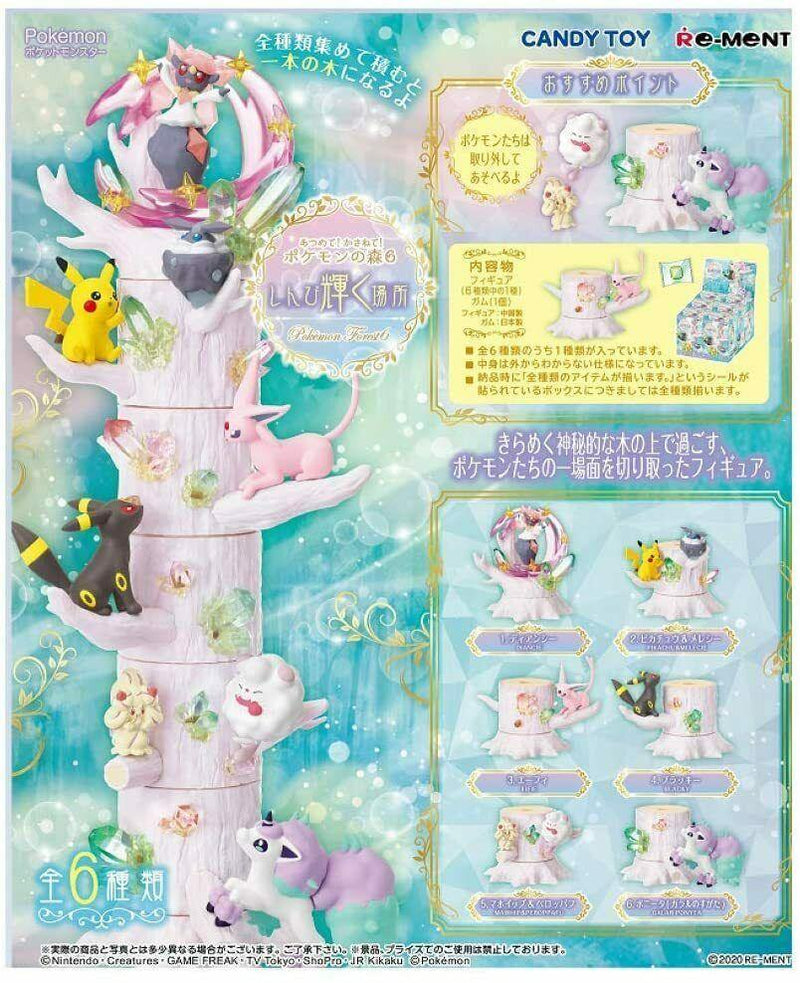 Pokemon Tree - Pokemon Forest 6 - J-Store Online