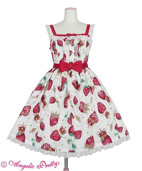 ANGELIC PRETTY - Royal Crown Berry JSK