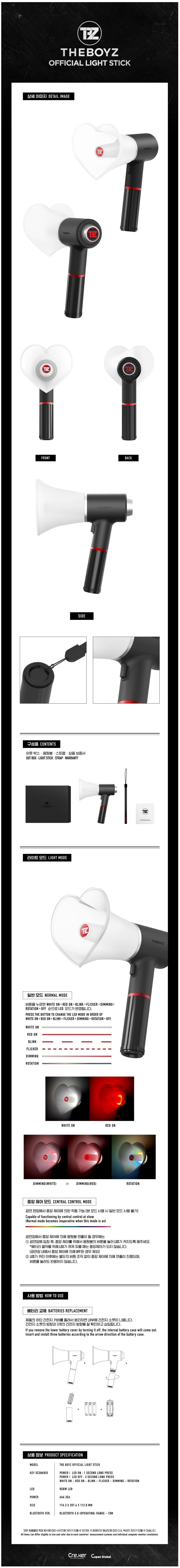 The Boyz Official Light Stick