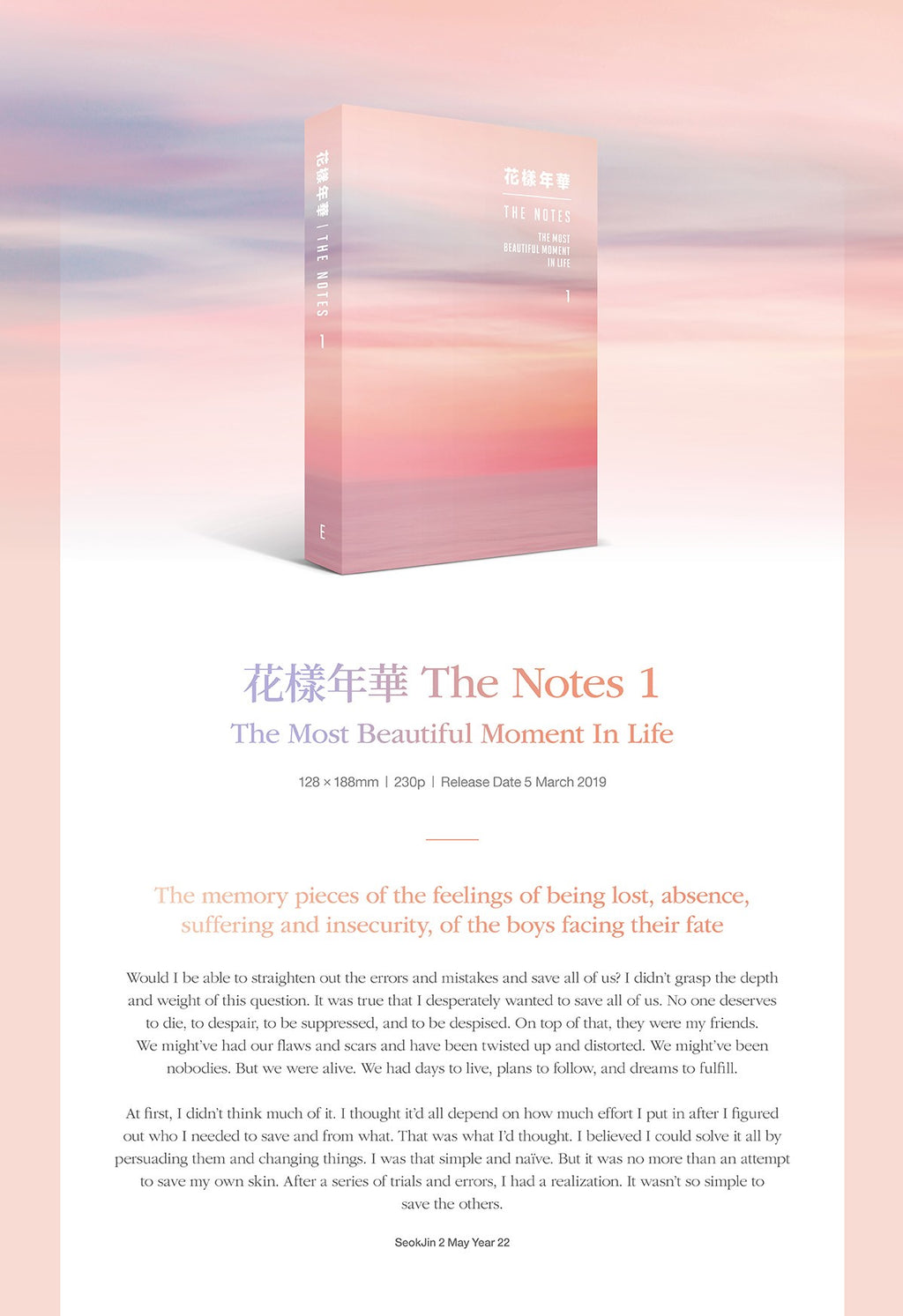 BTS - The Notes (1) - The Most Beautiful Moment in Life (English Version) - Jetzt lieferbar