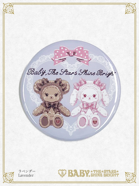 Baby, the stars shine bright - Usakumya & Kumakumya Buttons