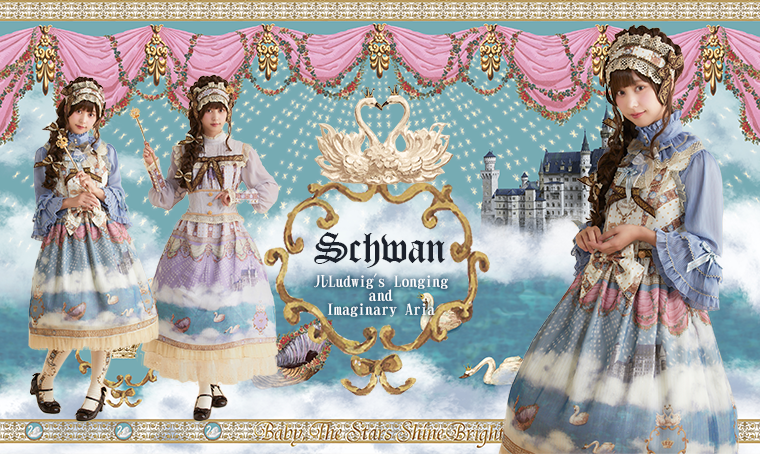 BABY THE STARS SHINE BRIGHT Schwan ~Ludwig's Longing and Imaginary Aria Over the knee socks