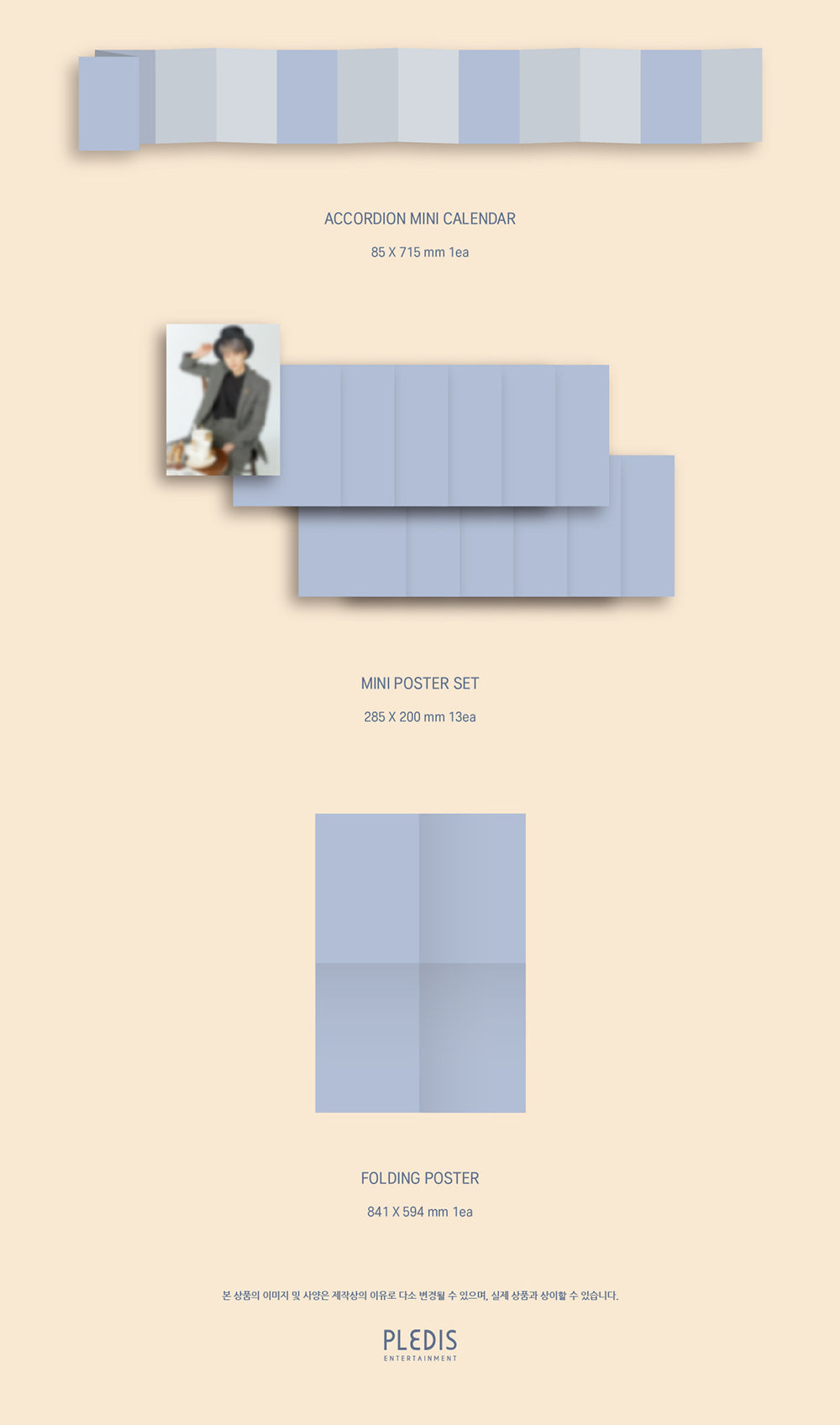 SEVENTEEN - 2020 Season's Greetings - J-Store Online