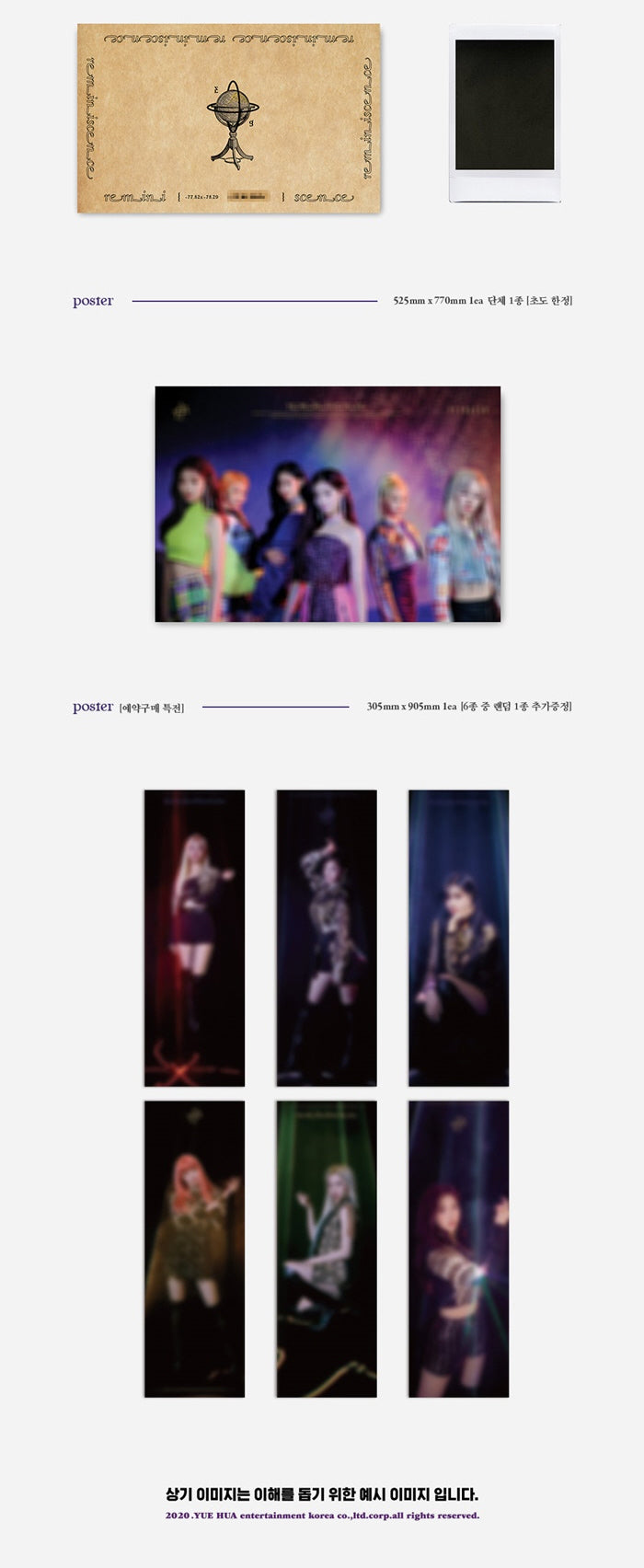 Everglow - Reminiscence (1st Mini-Album) - J-Store Online