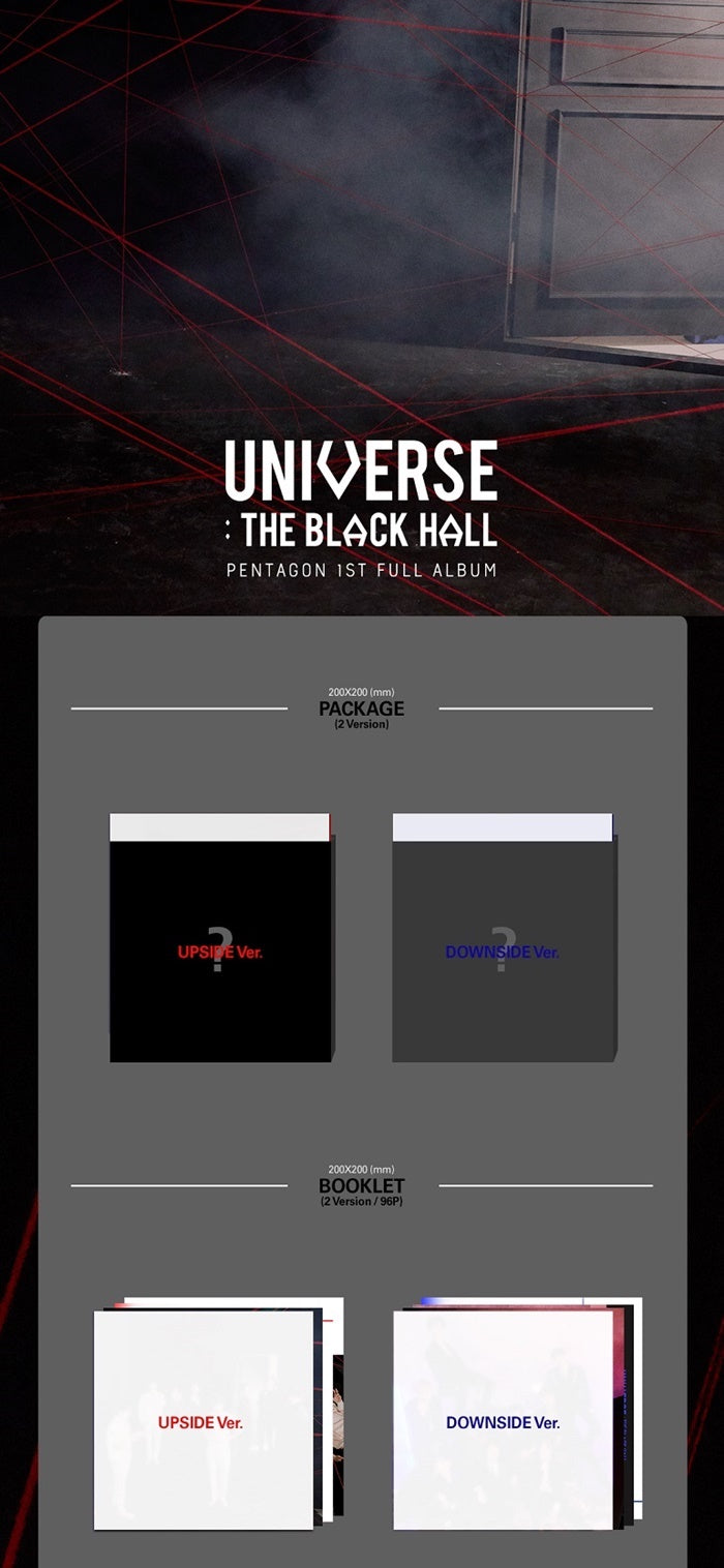 Pentagon - Universe - The Black Hall - Pre-Order - J-Store Online