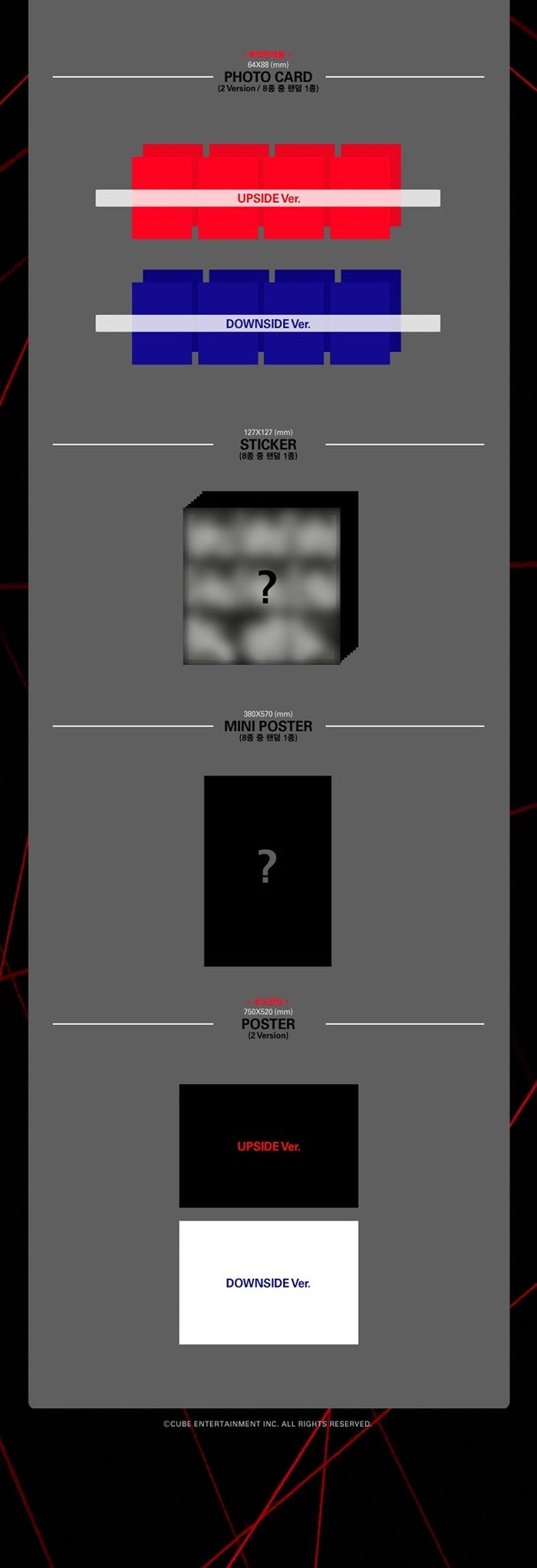 Pentagon - Universe - The Black Hall - J-Store Online