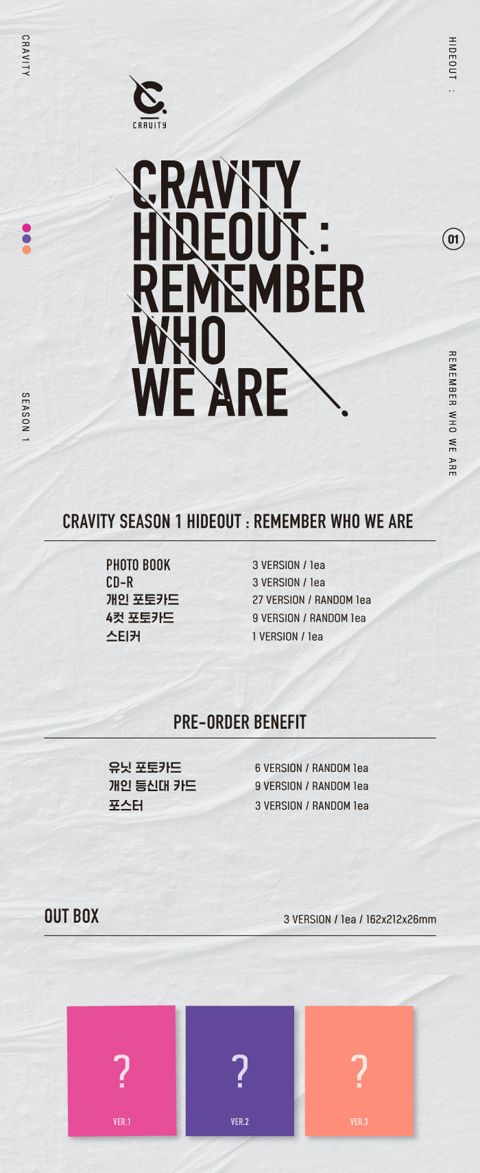 Cravity - Cravity Season 1: Hideout - Remember Who We Are - J-Store Online